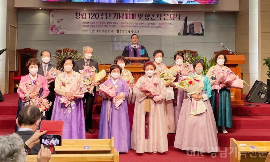 3_문창교회 은퇴식.jpg