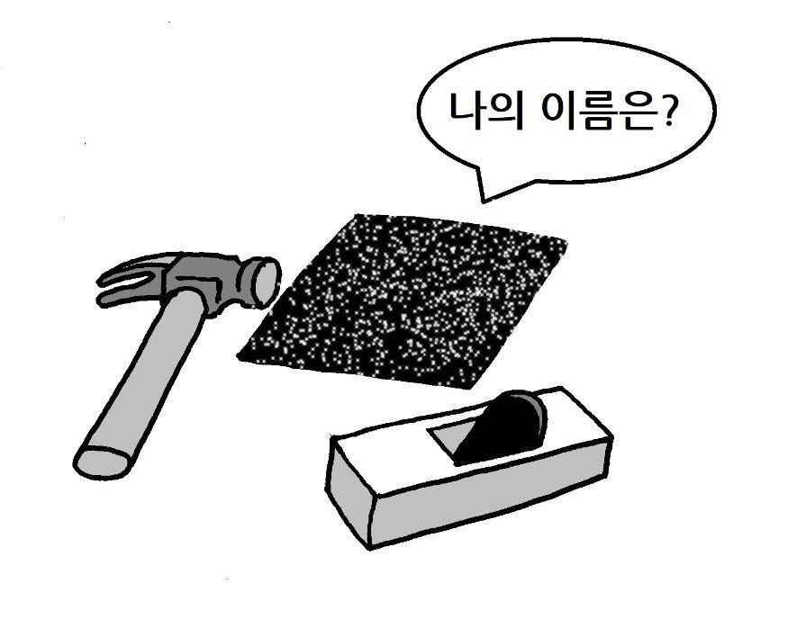 신재철 목사 0929 삽화 (강신영 목사).jpg